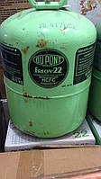 Фреон R-22 DuPont