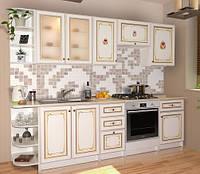 Кухня Парма комплект 2м прованс светлый   Світ Меблів
