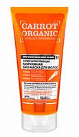 Маска  био organic морковная, 200 мл, 4680007214004