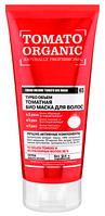 Маска  био organic томатная, 200 мл, 4680007214035