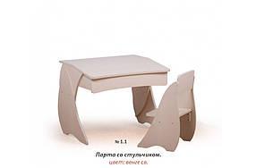 """Парта """"Умник"""" со стульчиком арт.1.1 (ТМ Вальтер)"""