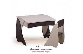 """Парта """"Умник"""" со стульчиком арт.4.1 (ТМ Вальтер)"""