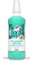 Гель для лошадей двойного действия охлаждающе-разогревающий с камфорой и ментолом, Веда, Россия, 500мл