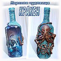 """Сувенир в морском стиле """"Кракен"""", подарочное оформление бутылок"""