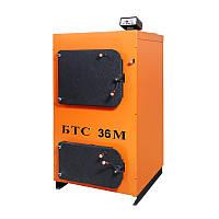 Пиролизный котел БТС 36М  длительного горения