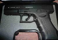 Пистолет сигнально-шумовой Stalker(Zoraki)  917-S (Black)