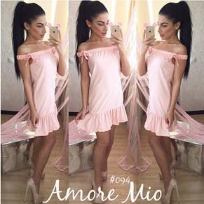Платье с  открытыми плечами , фото 2