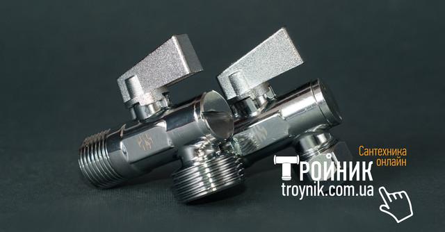 Краны угловые приборные ASCO Armatura с фильтром, трехходовые