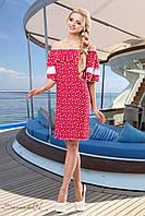 Романтическое платье с приспущенными плечами