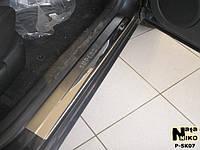 Накладки на пороги skoda superB (шкода суперб 01-08), PREMIUM  нерж.