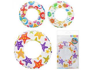 Надувной детский круг цветной 61 см, Intex
