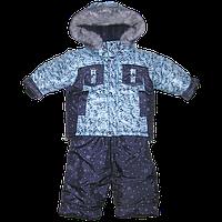 Детский зимний термокомбинезон: штаны и куртка на флисе и отстегивающейся овчине, р. 80, 86, 92, 98 РСЦ4