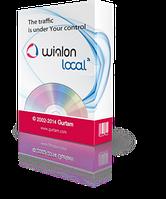 Программное обеспечение Wialon Local