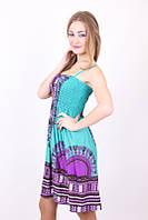 Яркий летний женский сарафан Индия
