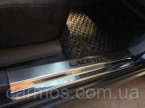 Накладки на пороги салона Chevrolet Lacetti (шевроле лачетти) 4шт. Premium