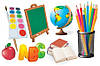Школьные принадлежности для 1 класса