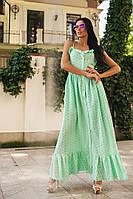 Платье, 83 ДП, фото 1