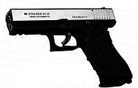 Пистолет сигнально-шумовой  Stalker(Zoraki)  917-S (Сhrome)