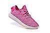 Женские кроссовки Adidas Yeezy Pink розовые адидас изи