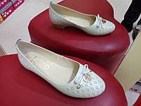Женские кожаные туфли на маленьком каблучке GLORIA  беж.