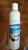 Кокосовый шампунь для волос ТМ BLUMARINE