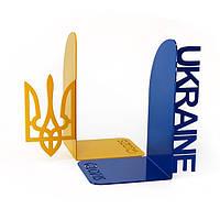 Упоры для книг Glozis Ukraine G-020