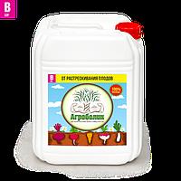 Агроболик «Бор» (20_литров)