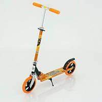 Самокат алюминиевый с большими колесами 3623В / 466-138 оранжевый
