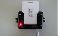 Идентификатор водителя  RFID