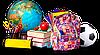 Интернет-магазин школьных товаров