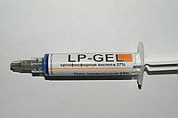 Гель травильный (LP-GEL) 37%  8гр./шпр.