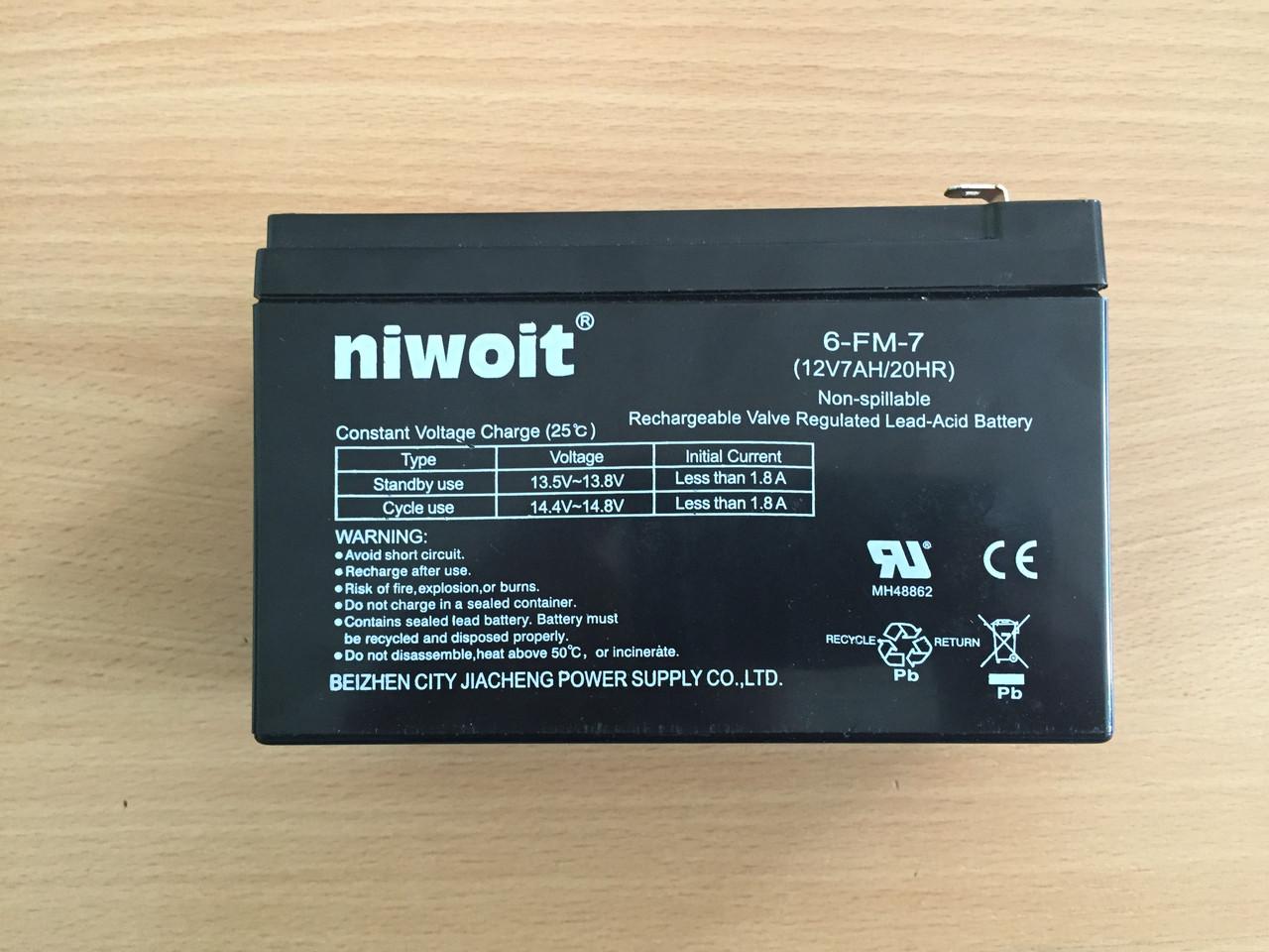 Аккумулятор для детских электромобилей Niwoit  6FM7
