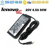 Зарядное устройство для ноутбука Lenovo ThinkPad X230s Series