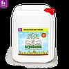 Агроболик «Железо» (20_литров)