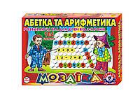 """Игрушка мозаика """"Азбука и арифметика ТехноК"""" (укр.) - 2223"""