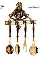 """Кухонный набор настенный """"Дама"""" (шумовка, ложка, вилка, половник) Stilars 414"""