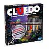 Настольная игра Клуэдо - A5826