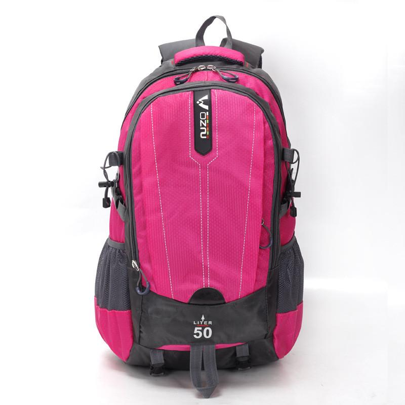 Рюкзак походный Ozon 50L pink