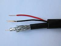 Комбинированный кабель для видеонаблюдения ( наружный)