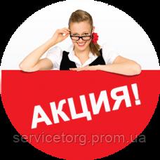 Полка 4615300500, арт. 4615300500  - Servicetorg в Харькове