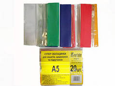 Обложки для тетрадей и книг 100мкм (210 Х 345 мм) ПВХ 20 штук A5N