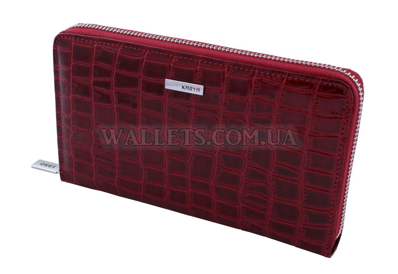 6112d6e13b62 Женский кожаный кошелек на молнии KARYA (1072-08), бордовый, лакированный.