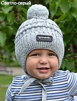 Шапка Аляска мальчик (зимняя)