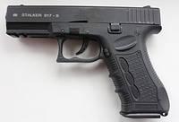 Сигнальный пистолет Stalker 917 Black
