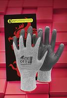 Перчатки из нейлона с нанесением нитрила PETRO