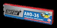 Электрод ПАТОН АНО - 36  3мм (5кг)