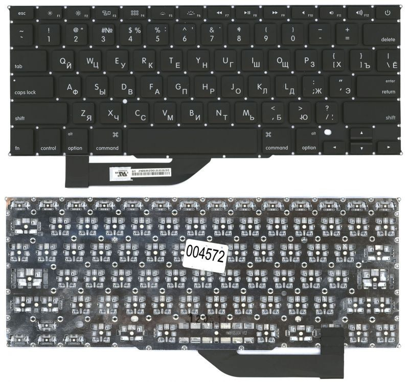 "Клавиатура для ноутбука APPLE (MacBook Pro Retina: A1398, MC975, MC976(2012) 15"") rus, black"