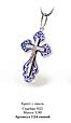 Серебряный Крестик с синей эмалью и распятием, фото 7