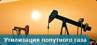 Газовые турбины Dresser-Rand для сферы нефте-газо добычи