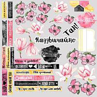 Лист для вырезания №3 Magnolia Sky (укр)